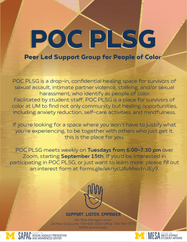 POC PLSG flier that states same information as this page about POC PLSG with pink, brown, gold colors scheme